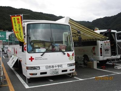 献血20150907