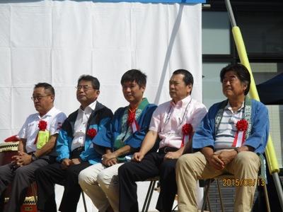開会式20150913