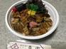 穴子丼20200614