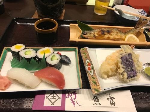 魚富220201009