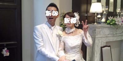 くぼがはら結婚式.jpg