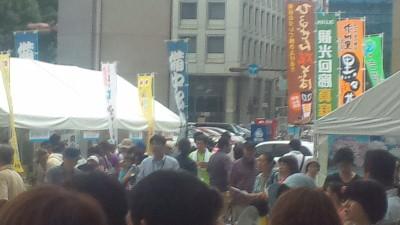 熊本220120720