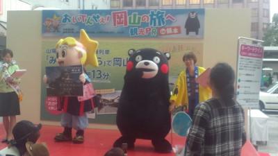 熊本620120720