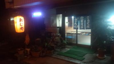味屋20120728