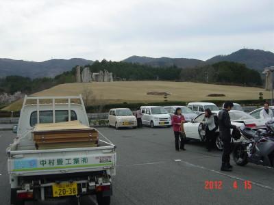 かざぐるま公園1.JPG