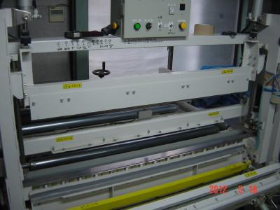 縁なし機械1-2012/5/16.JPG