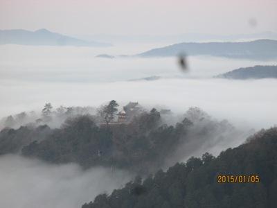 雲海20150105