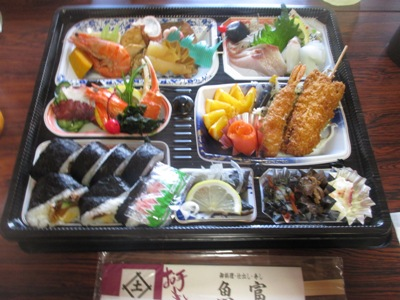 魚富20150111
