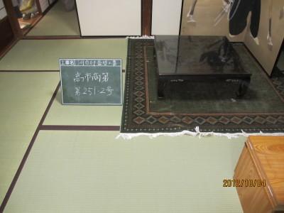 河合次間20121004