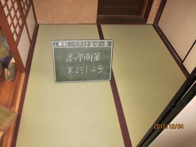 河合玄関20121004