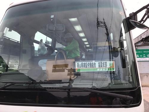バス20180617