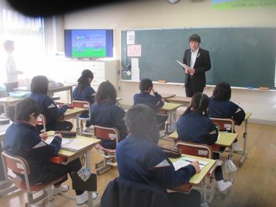 租税教室20150203