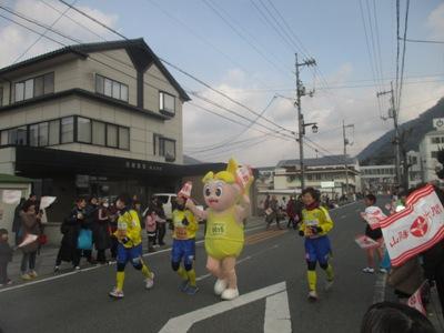 マラソン320150208