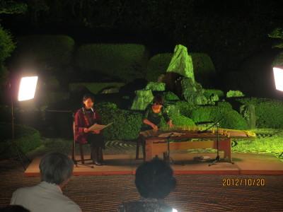 ガーデンコンサート21021020