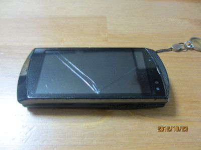 携帯ヒビ20121023