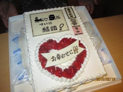 理事長会ケーキ20150218