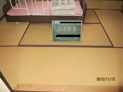 坂本山本納戸前20121120