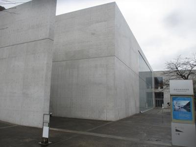 美術館外観20150222