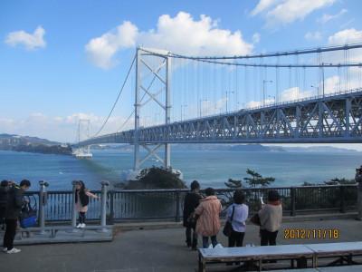鳴門大橋20121118