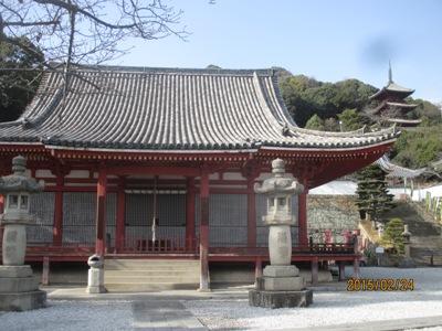 西国寺20150224