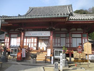 浄土寺20150224