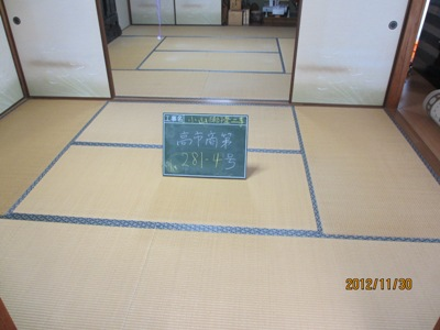 小山前20121104