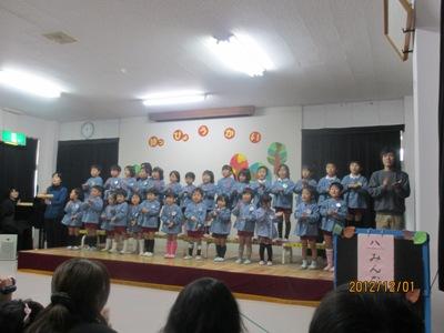 楓幼発表会20121201