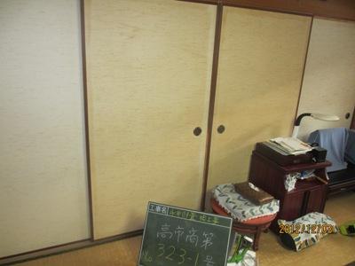 永井襖120121205