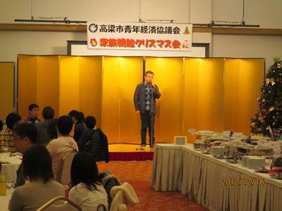 青協クリスマス会長あいさつ20121217