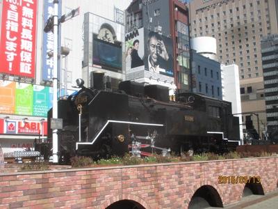 新橋SL20150313