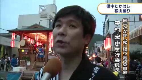 NHK20180816