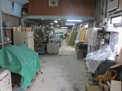 工場20121229