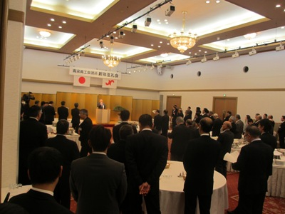 会議所互礼会20130104