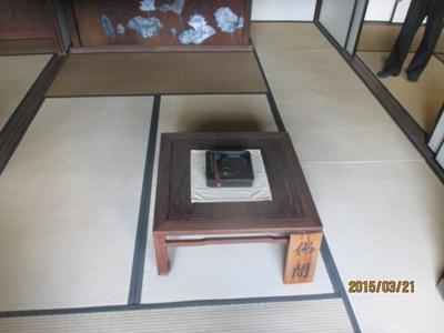 西江前20150411