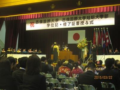 吉備国卒業式20150322
