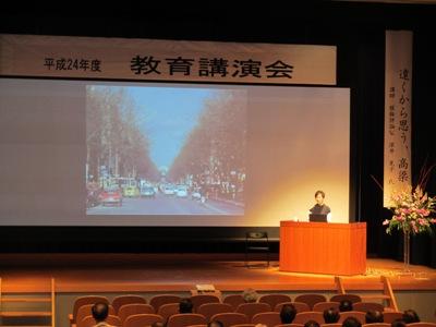 講演20130203