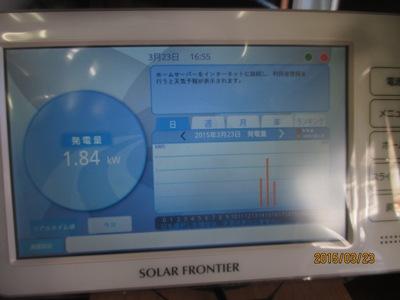 太陽光パネル20150323