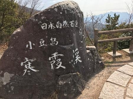 寒霞渓220170307