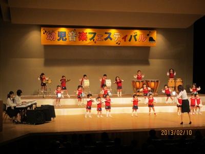 幼児音楽20130210