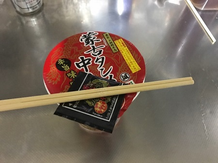 中本20170314