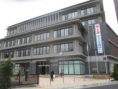庁舎建物20150404