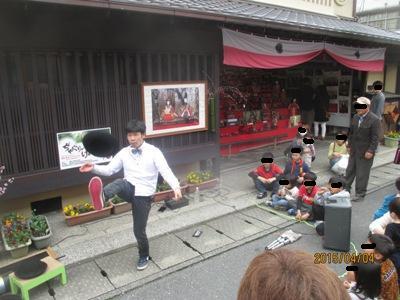 雛大道芸20150404