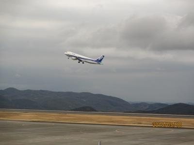 飛行機20130310