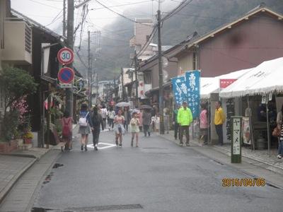 本町雨20150405