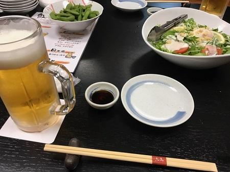 ふみ20170317