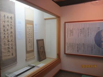記念館220130316