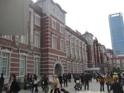 東京駅20130323
