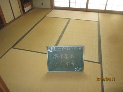 植田前20150415