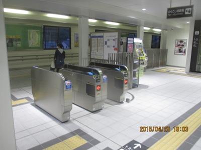高梁駅20150425