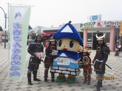 お城PR120130414